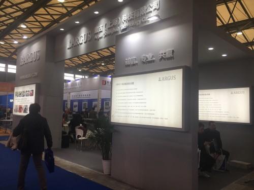 环保特装盘古(上海)科技有限公司72C1050H