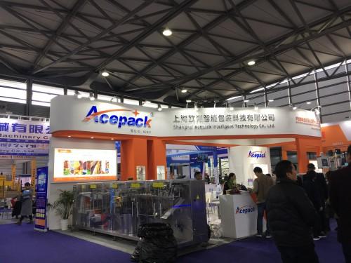 环保特装上海欧朔智能包装科技有限公司 72D1061H