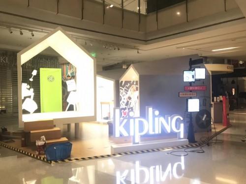 KipLing时尚休闲包商场活动