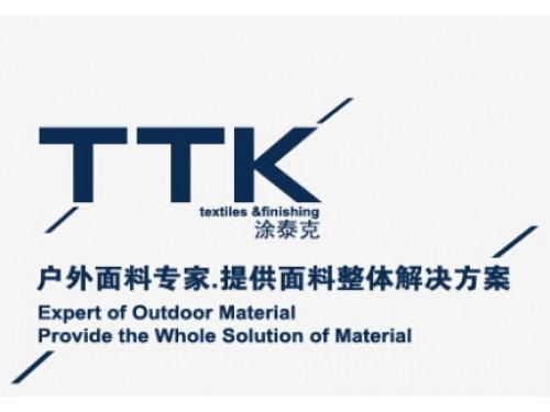 2016中国国际纺织面料及辅料(春夏)博览会展台设计搭建,TTK 63平米