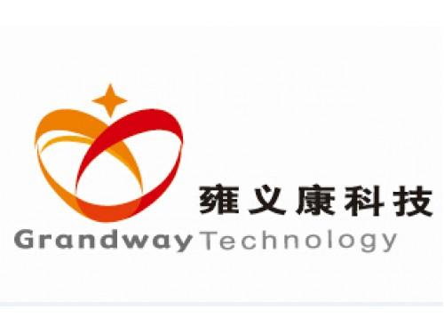 CIPM 2015,雍义康科技(北京)有限公司展位特装 54平米