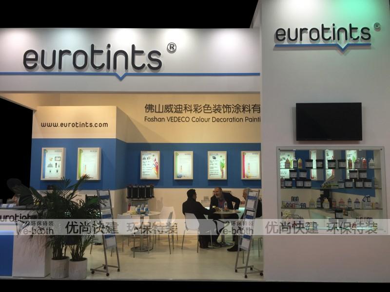 环保特装eurotints佛山威迪科彩色装饰涂料有限公司18B10006H