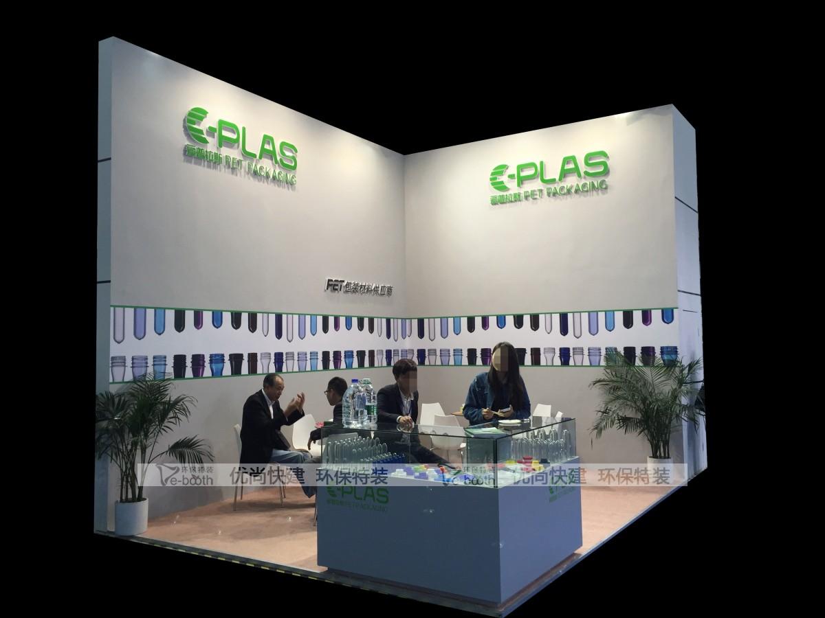 18平米展台设计搭建效果图相片