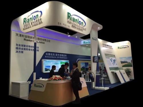 环保特装Rainlon天津利安隆新材料股份有限公司27B10002H