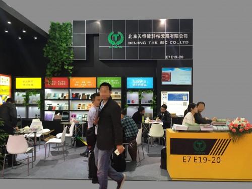 环保特装北京天恒健科技发展有限公司   54B10002H